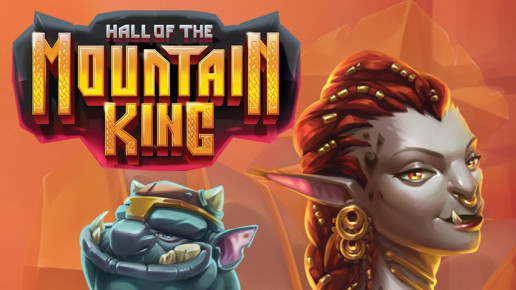 Hall of the Mountain King